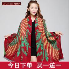 两头门wo冬季围巾女ki加厚保暖披肩两用中老年仿羊绒妈妈围脖