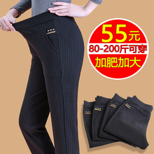妈妈裤wo女松紧腰秋ki女裤中年厚式加肥加大200斤