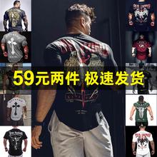 肌肉博wo健身衣服男ki季潮牌ins运动宽松跑步训练圆领短袖T恤