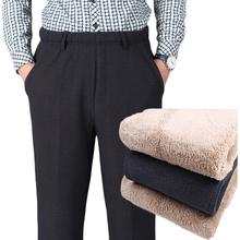 羊羔绒wo子爸冬中老ki加绒加厚老的棉裤宽松深档大码爷爷外穿