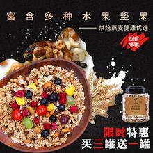鹿家门wo味逻辑水果ks食混合营养塑形代早餐健身(小)零食