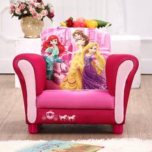 迪士尼wo童沙发卡通ks发宝宝幼儿沙发凳椅组合布艺包邮