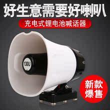 米赛亚woP-130ks车载喇叭扩音喊话器录音宣传摆地摊叫卖大声公