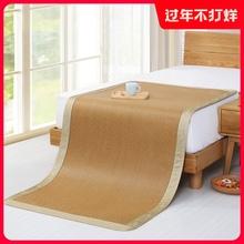藤席凉席子1wo2米单的床ksM学生宿舍0.8折叠竹夏季儿童冰丝草席软