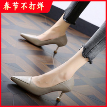 简约通wo工作鞋20ks季高跟尖头两穿单鞋女细跟名媛公主中跟鞋