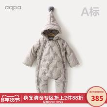 aqpwo宝宝秋冬装ks体衣婴儿带帽羽绒服新生儿保暖哈衣爬服鹅绒