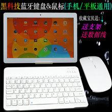 适用华为MatePadpro荣耀wo13 V6ks脑M5M6无线蓝牙键盘鼠标套装
