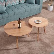 全实木北欧茶几纯橡木圆桌