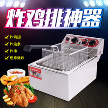 龙羚炸串wo炸锅商用电ks单缸油条机炸炉 炸鸡排油条机炸薯条