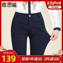 雅思诚wo裤新式(小)脚ld女西裤高腰裤子显瘦春秋长裤外穿裤