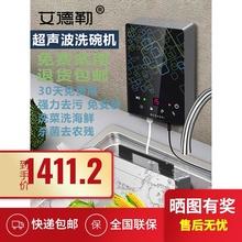 超声波wo用(小)型艾德ld商用自动清洗水槽一体免安装
