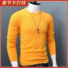 圆领羊wo衫男士秋冬ld色青年保暖套头针织衫打底毛衣男羊毛衫