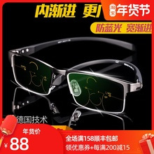 老花镜wo远近两用高ld智能变焦正品高级老光眼镜自动调节度数