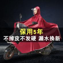 天堂雨wo电动电瓶车ld披加大加厚防水长式全身防暴雨摩托车男