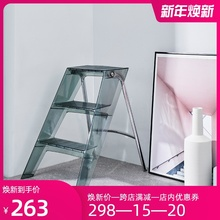 家用梯wo折叠的字梯ld内登高梯移动步梯三步置物梯马凳取物梯