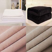 白色毛毯纯色法兰绒毯子珊