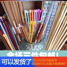 [world]织打围巾手工编织全套工具