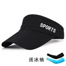 夏天户wo男女士运动ld无顶太阳帽遮阳帽棒球帽子韩款潮空顶帽