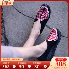 Artwou阿木原创ld牛皮刺绣花朵中跟女鞋四季潮鞋