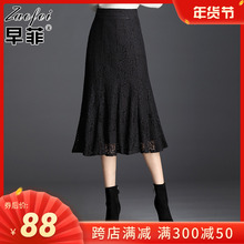202wo秋冬新式蕾ld裙女高腰中长式包臀裙a裙一步裙长裙