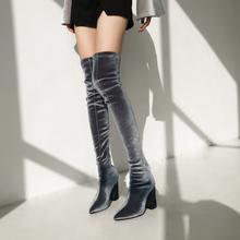 大叔家wo美冬显瘦性ld靴厚丝绒女靴高跟女长靴粗跟尖头过膝靴