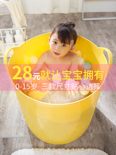 特大号儿童洗wo桶加厚塑料ld浴桶婴儿洗澡浴盆收纳泡澡桶