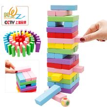 木丸子48片大号彩虹叠叠高积木3-4wo155-6ld早教益智桌游玩具