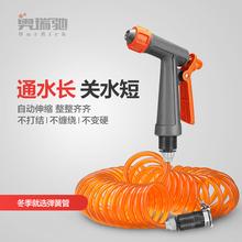 [world]伸缩水管软管家用刷车喷头