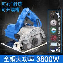 切割机wo材木材云石ld能大功率瓷砖开槽机电动五金工具
