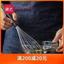 展艺3wo4不锈钢手ld蛋白鸡蛋抽手抽家用搅拌器烘焙工具