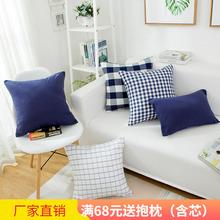 日式文艺现代简约沙发抱枕