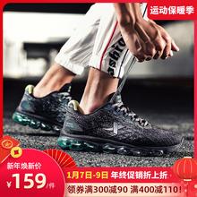 特步男wo运动鞋20ld季新式全掌气垫男士正品减震透气跑步鞋子男