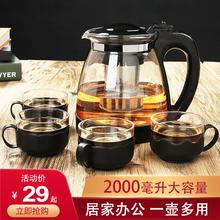 大容量wo用水壶玻璃ld离冲茶器过滤茶壶耐高温茶具套装