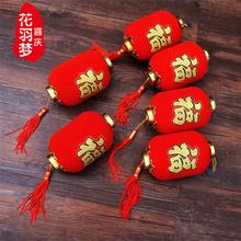 特大福woPVC冬瓜ld植绒(小)婚庆节日春节喜庆活动装饰