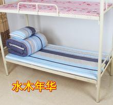 大学生wo下铺枕头被ld子套装宿舍单的床冬季保暖三件套六件套