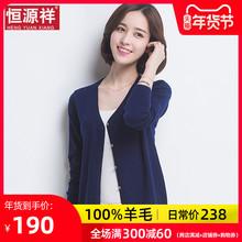 恒源祥wo020秋季ld毛衫女无外套短宽松外搭薄针织开衫