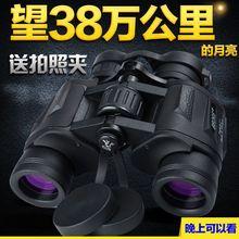 BORwo双筒望远镜ld清微光夜视透镜巡蜂观鸟大目镜演唱会金属框