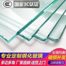 写字桌wo刮。8床头ld温面板防爆磨砂圆角电脑台式桌钢化玻璃