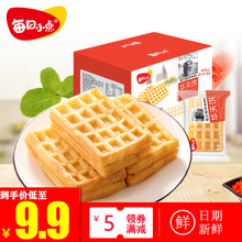 每日(小)wo干整箱早餐ld包蛋糕点心懒的零食(小)吃充饥夜宵