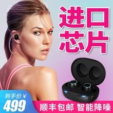 老的专wo正品老年耳ld年轻的耳蜗式无线隐形耳内式充电