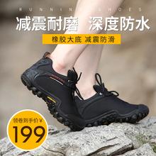 麦乐MwoDEFULld式运动鞋登山徒步防滑防水旅游爬山春夏耐磨垂钓