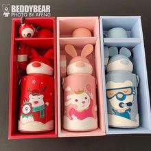 韩国杯wo熊带吸管圣ld兔子杯可爱男女宝宝保温水壶