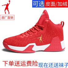 乔丹 wo兰运动鞋高th步春秋季休闲透气学生红色aj欧文6