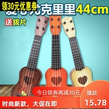 尤克里wo初学者宝宝th吉他玩具可弹奏音乐琴男孩女孩乐器宝宝