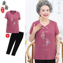 中老年wo夏装女60th岁80奶奶装雪纺套装妈妈短袖老的衣服老太太
