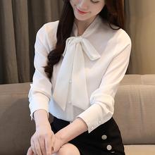202wo秋装新式韩th结长袖雪纺衬衫女宽松垂感白色上衣打底(小)衫