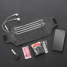 隐形手机wo运动腰包女th带男多功能装备健身贴身旅行护照(小)包