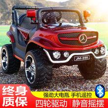 四轮大wo野车可坐的th具车(小)孩遥控汽车婴宝宝车