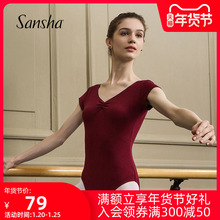 Sanwoha 法国th的V领舞蹈练功连体服短袖露背芭蕾舞体操演出服
