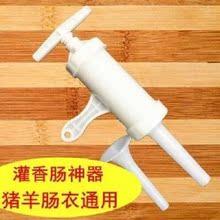 志成手wo灌香肠器家uw腊肠(小)工具家用灌肠机灌肠工具材质
